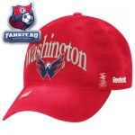 Кепка Вашингтон Кэпиталз Reebok / Washington Capitals Hat