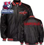 Куртка Вашингтон Кэпиталз / Washington Capitals Jacket