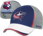 Кепка Коламбус Блю Джекетс / Columbus Blue Jackets NHL 2010 Draft Day Flex Hat