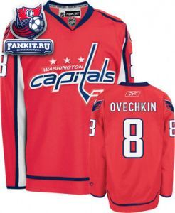 Игровой свитер Вашингтон Кэпиталз Reebok Овечкин / Alex Ovechkin Jersey Reebok Red #8 Washington Capitals Premier Jersey