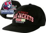Кепка Коламбус Блю Джекетс / Columbus Blue Jackets Adjustable Practice Cap