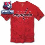Футболка Вашингтон Кэпиталз / Washington Capitals T-Shirt