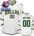 Игровой свитер Даллас Старз / Dallas Stars White Premier Jersey: Customizable NHL Jersey