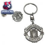 Брелок Манчестер Юнайтед / MANCHESTER UNITED ANTIQUE KEYRING AND PIN BADGE SET