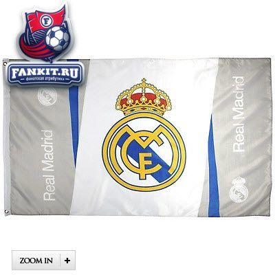 флаг реала