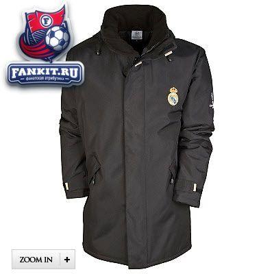 Куртка Реал Мадрид Зимняя Купить