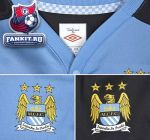 Детская форма Манчестер Сити / Manchester City Infant Training Kit - Vista Blue/Black
