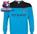 Детская кофта Манчестер Сити / Manchester City Training SweatShirt - Vivid Blue/Black - Kids