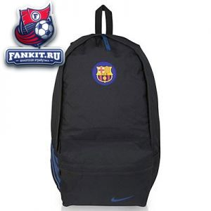 Рюкзак Барселона Nike / Barcelona Allegiance Backpack