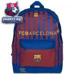 Рюкзак Барселона / Barcelona Home Backpack