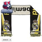 Шарф Реал Мадрид / Real Madrid Arch Fan Scarf