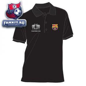 Кофты Барселона С Доставкой